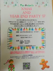 Xmas and year end party!!