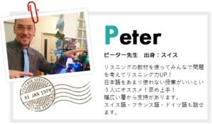 NEW初心者英会話クラス開講のお知らせ!