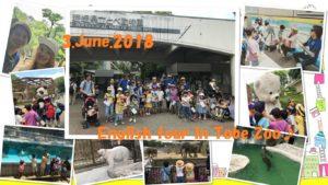 とべ動物園えいごツアー☆彡ご参加ありがとうございました!