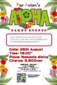 Aloha Party!!!