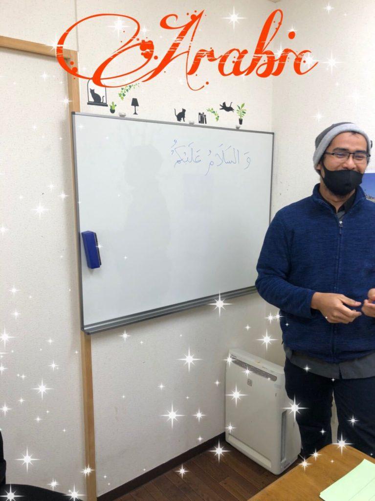 アラビア語クラスが復活予定です!