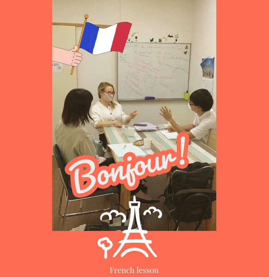 フランス語・その他言語いろいろ学べます✨