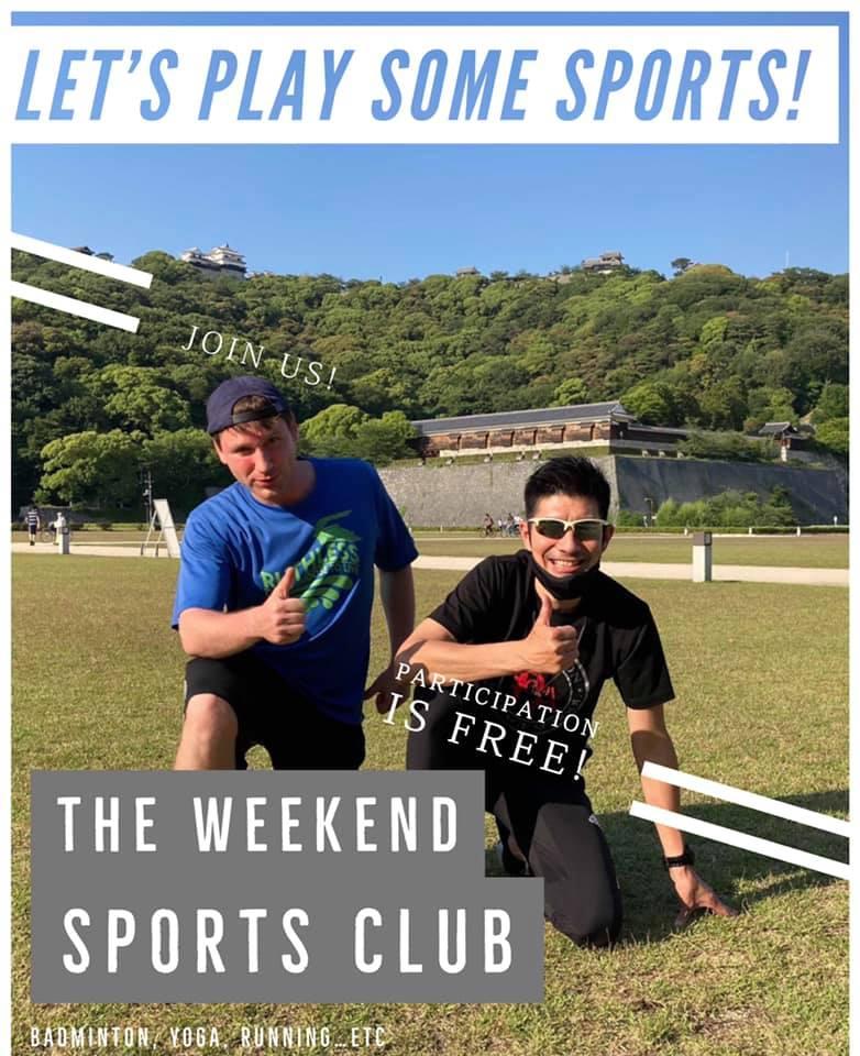 週末のスポーツクラブ活動部員募集🎾⚽️😙