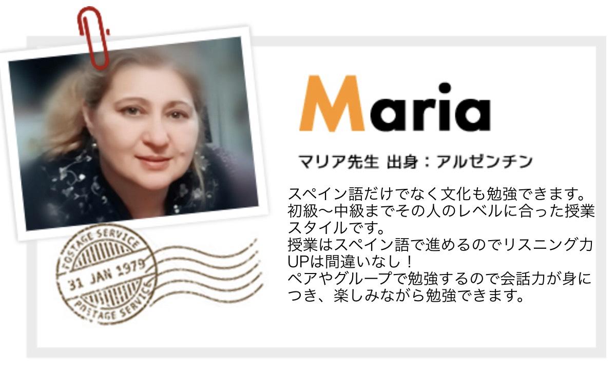 あいテレビのヒメラバ!に、スペイン語講師のマリア先生が出演しました😃