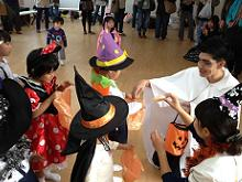 Halloween Party in Momoyama