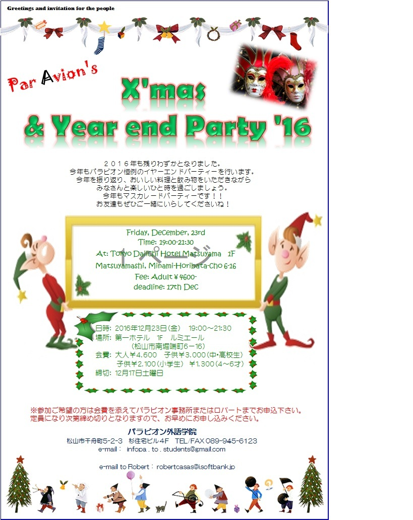 X'mas and Year end party 2016 !