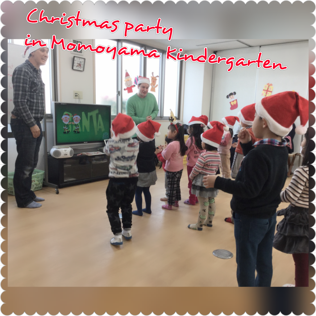 Christmas Party in Momoyama Kindergarten