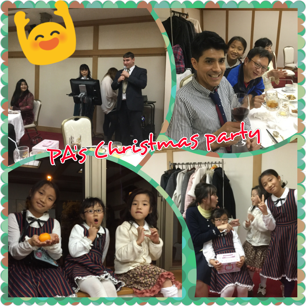 PA's Christmas Party~!